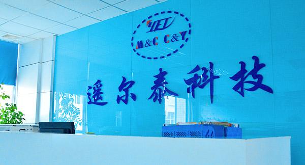 深圳市365游戏厅科技有限公司