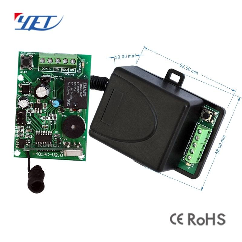 二路触点输出无线控制器YET401PC-V2.0