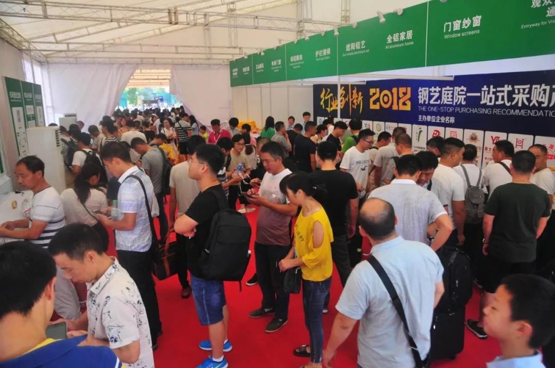 Guangzhou Shade Door and Window Exhibition.