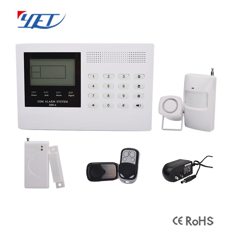 GSM防daobao警器