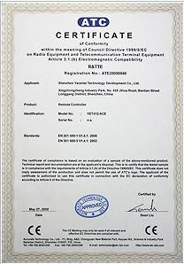 澳men电wan城网站产品获得CE认zheng