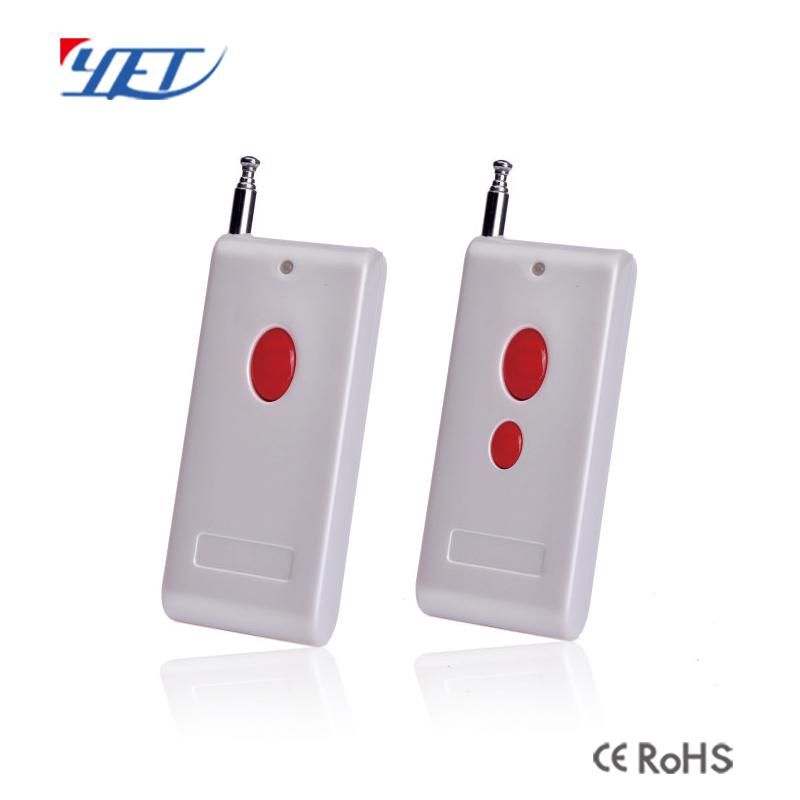 工业无线遥控器的用途及适用范围