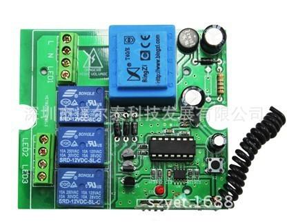 YET822B-VER1.1无线3路220V电压输出点动开关信号