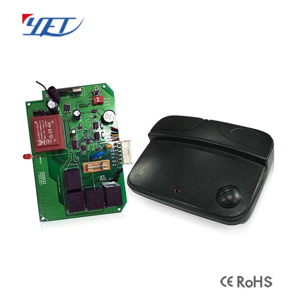 YET849卷帘门电机控制器