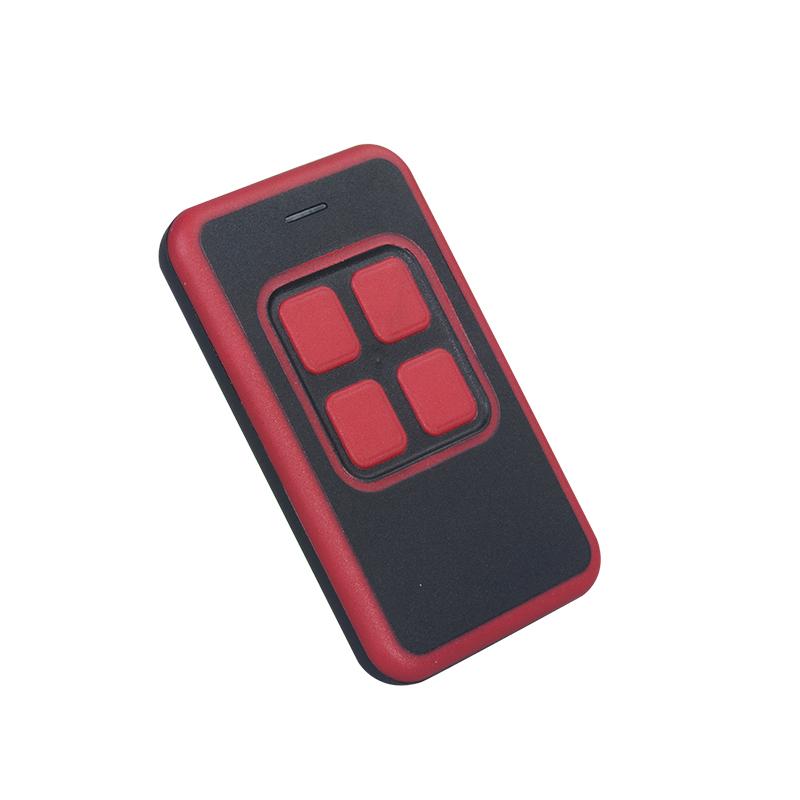 YET2113新款遥控器