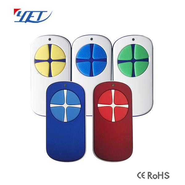 YET2124新款遥控器