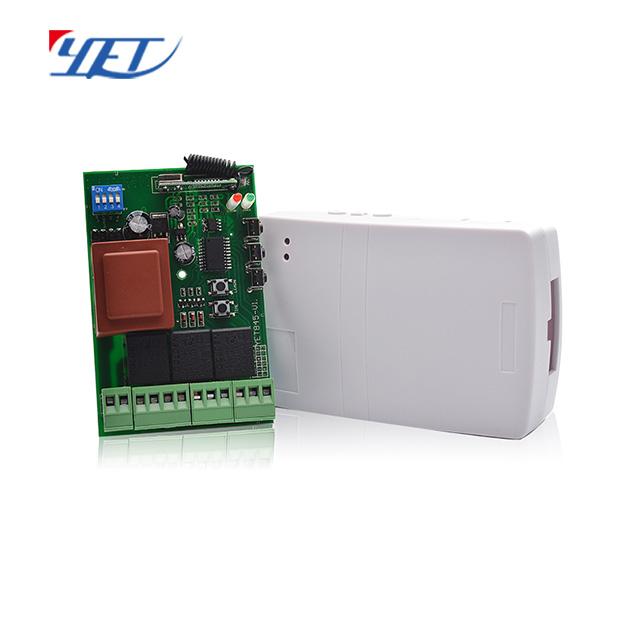 电动门及卷帘门专用控制器YET845