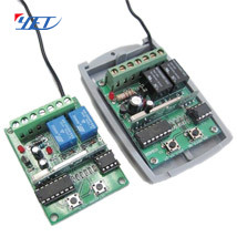 YET402PC-V2.0二路无线zhineng接收控制qi