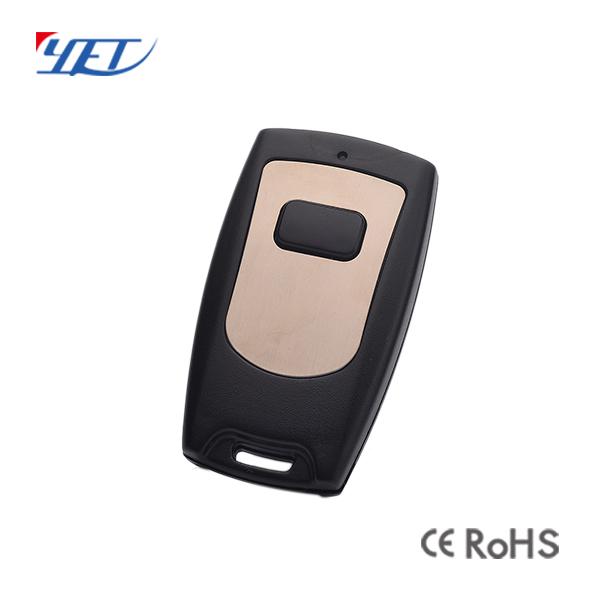 无线遥控器YET005