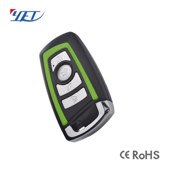 YET017可定制塑胶无线遥控器生产厂家