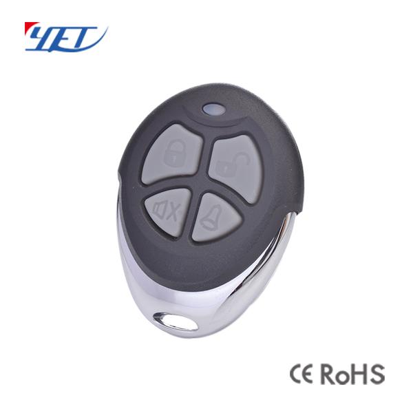 无线遥控器YET1020