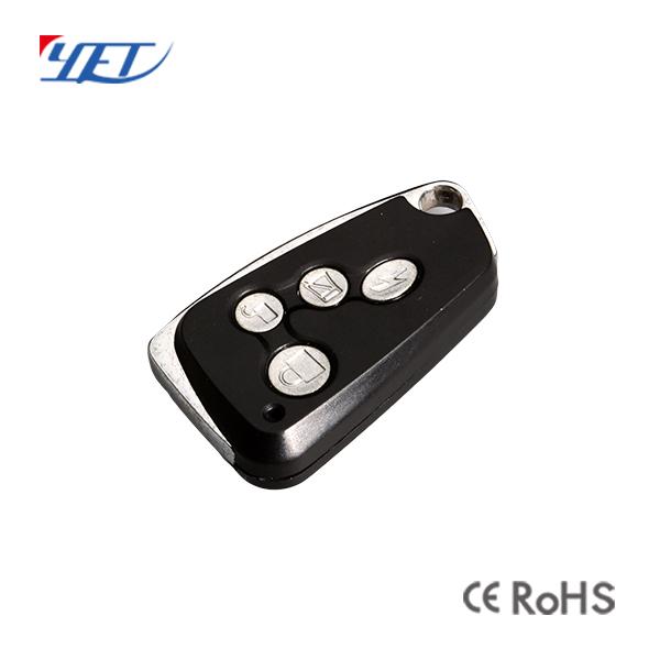 YET024金属无线遥控器,控制器,中控锁汽车防盗器