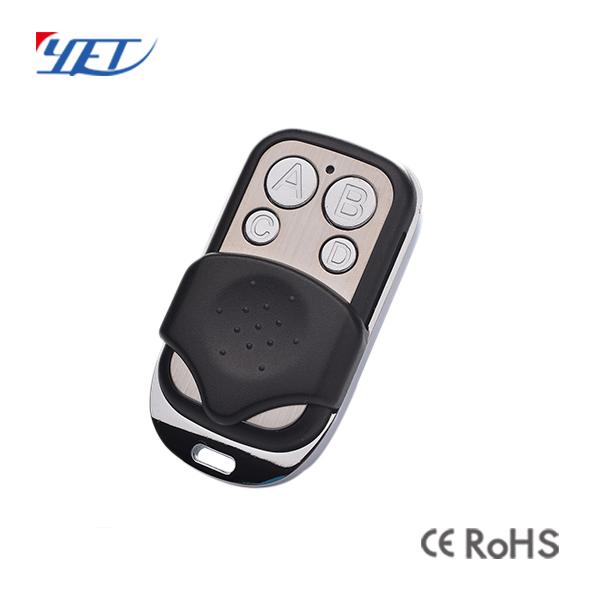 433感应门juan帘门拷贝型无线遥控器YET026