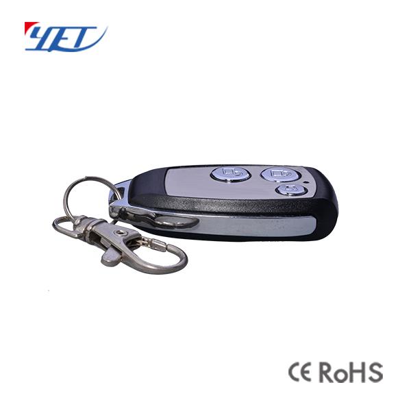 金属无线遥控器YET049