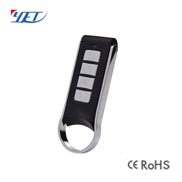 无线遥控器YET071