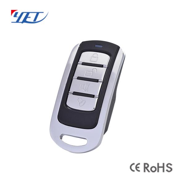 无线遥控器YET074