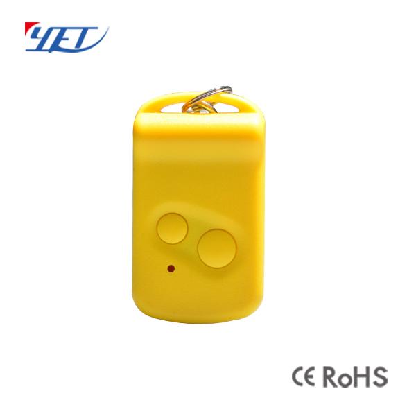 YET096可定制塑胶无线遥控器生产厂家
