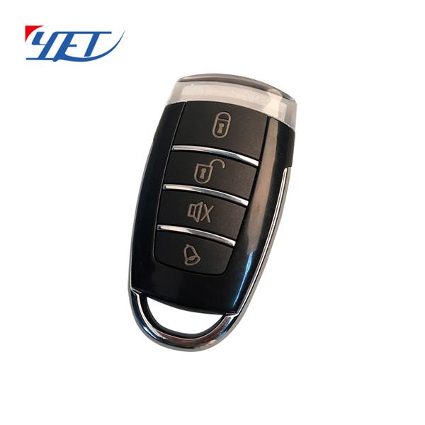 YET2143新款金属无线遥控器