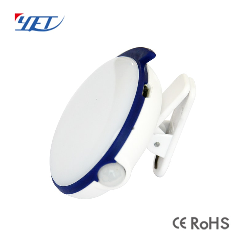 YET6130BT多功能补光灯