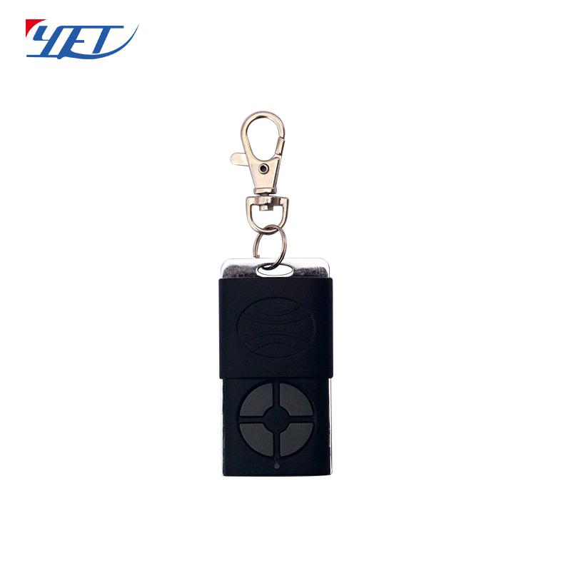 金属通用型智能无线遥控器YET2168