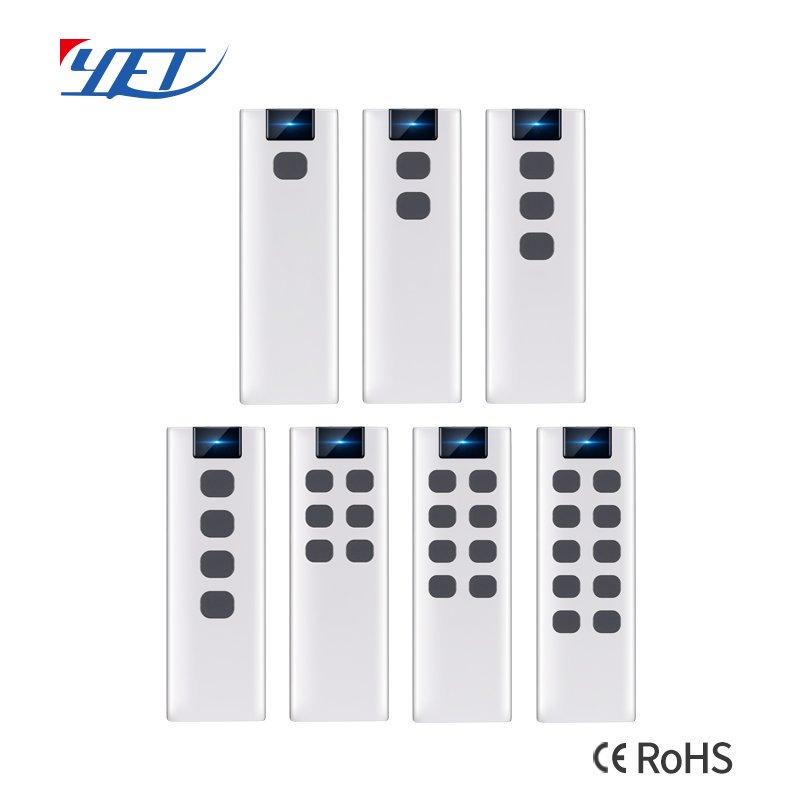 通用多按键智能无线遥控器YET2169