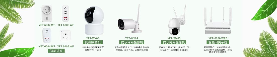 十余年专注yan发生产无线遥控器,无线控制器等安防报警yuzhi能控制777官网登录官注册领域
