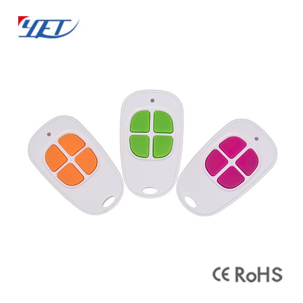 YET176新款遥控器