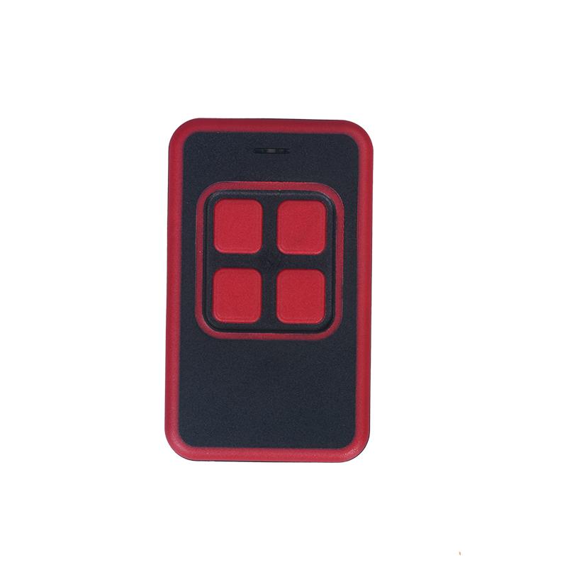 YET2113xin款遥控器