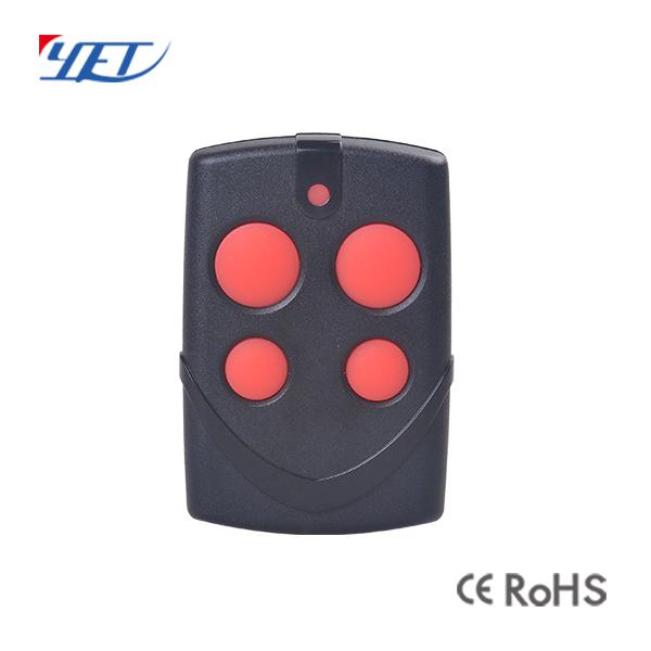 YET2117新款遥控器