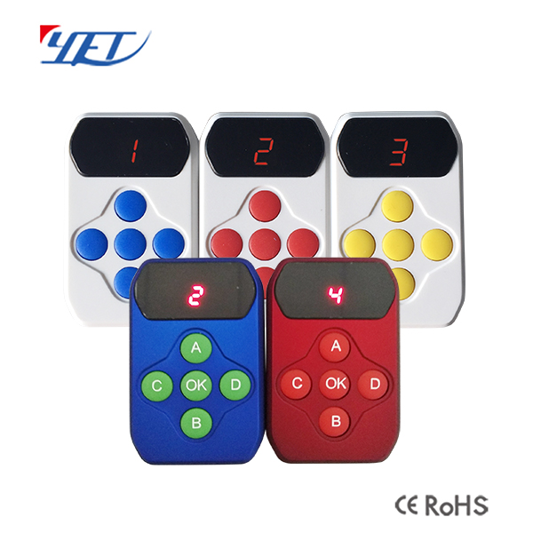 YET2127新款遥控器