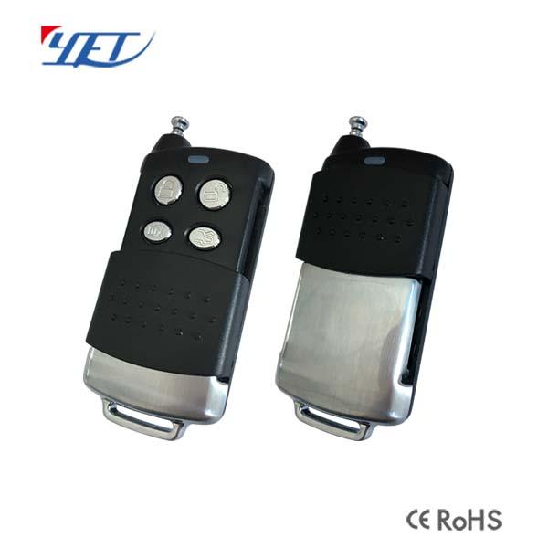 YET151无线遥控器