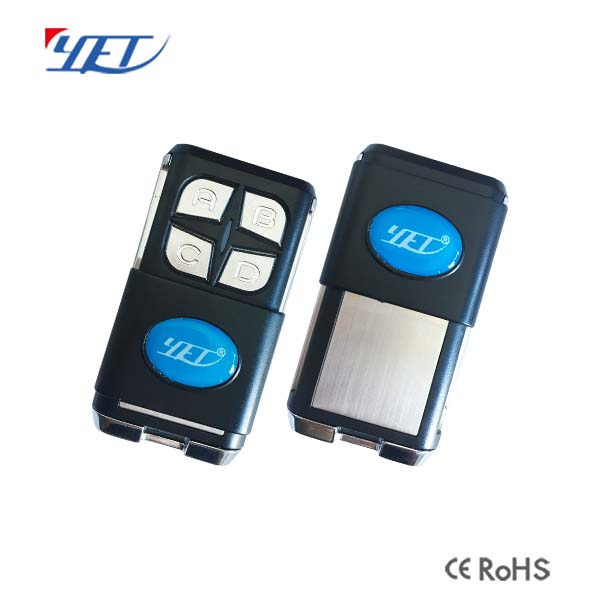 YET2133无线遥控器
