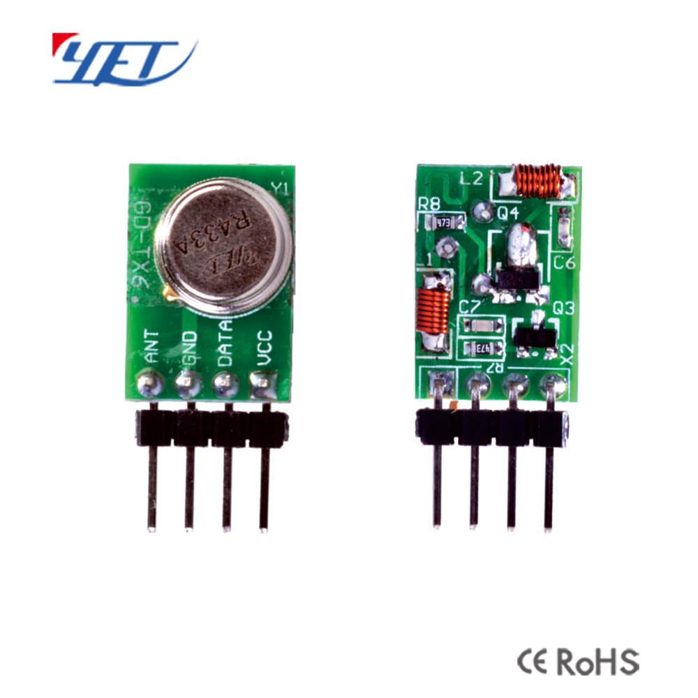 YET207无线电收发模块块