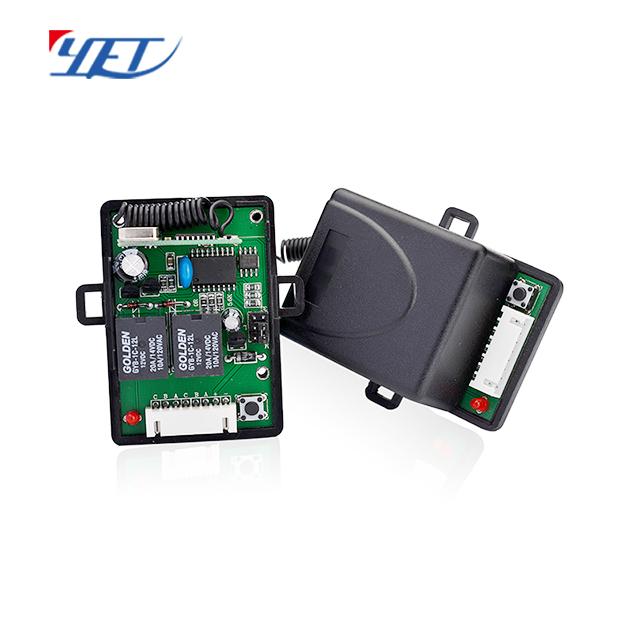YET405PC-2通用型无线电控制器