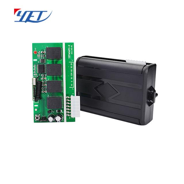 YET404PC-X通用型无线电控制器