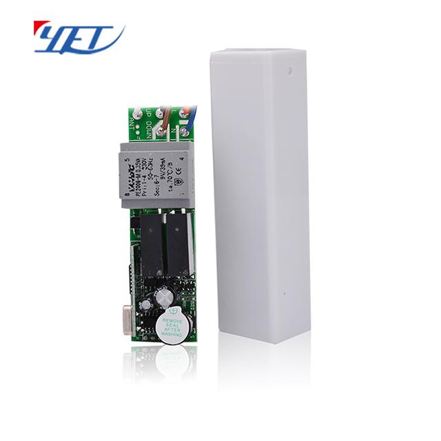YET846管状电机控制器