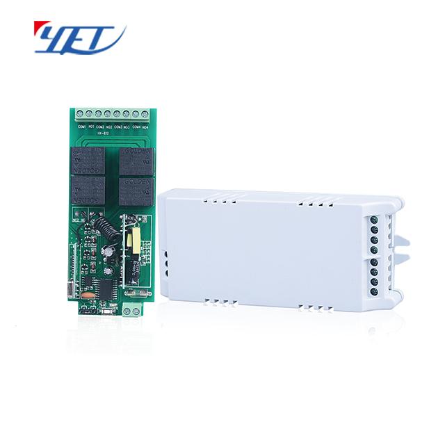 YET404PC-220V 四lu无线智能接收控制器