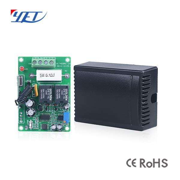YET402PC-JY 二路无线智能接收控制器