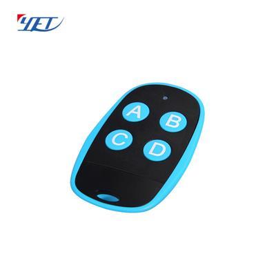 YET2114新款卷lianmen遥控器