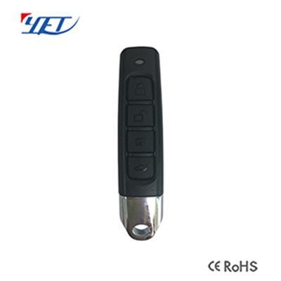 YET2142xin款遥控器