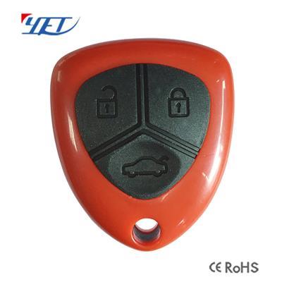 YET2120xin款遥控器
