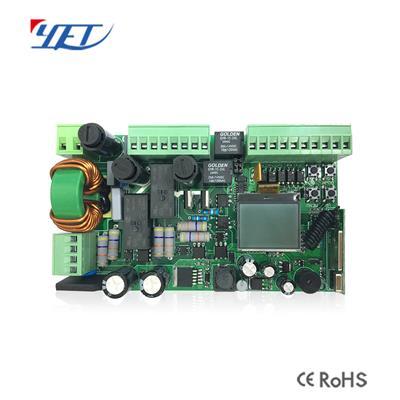 YET870双电机控制器
