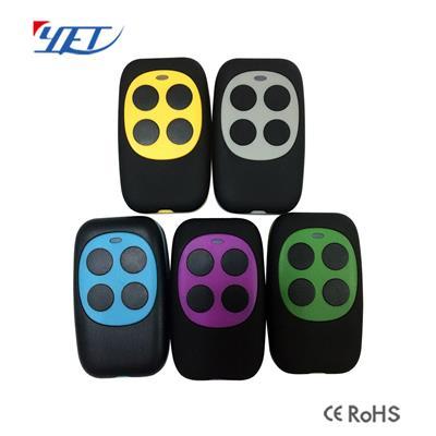 YET2144xin款无线遥控器