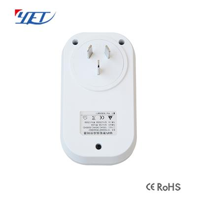 YET6004wifi插座智能远程开关控制