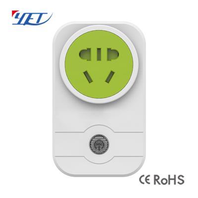YET6002WF 智能wifi插座