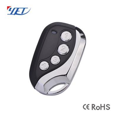 无线遥控器YET029
