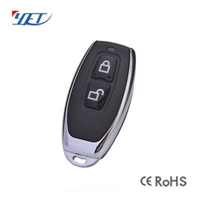 无线遥控器YET027