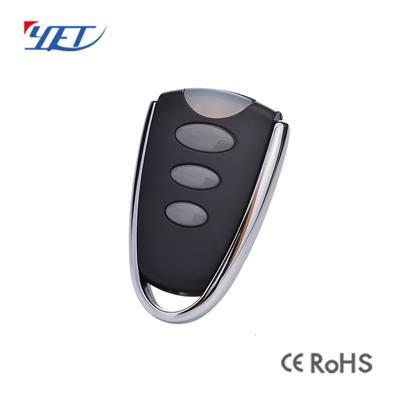 无线遥控器YET022