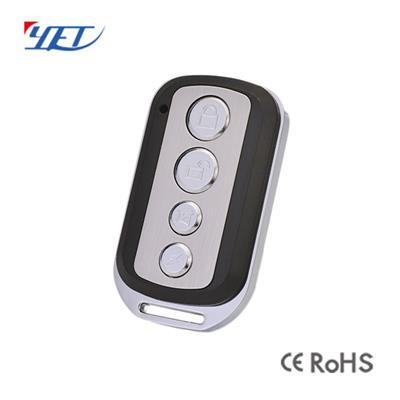 无线遥控器YET016