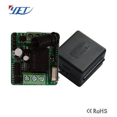 YET401PC-V30 一路无线智能接收控制器